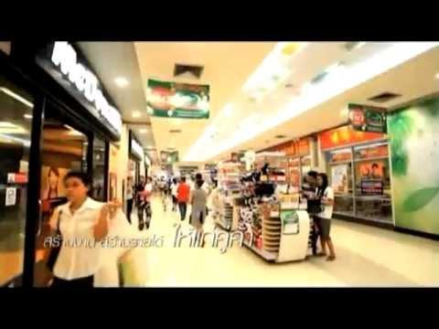 Tesco Lotus Thailand - เทสโก้ โลตัส