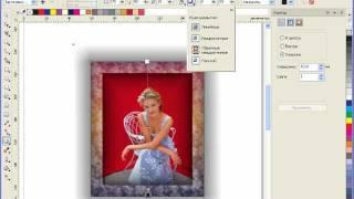 Уроки CorelDRAW: стильные рамки для фотографий