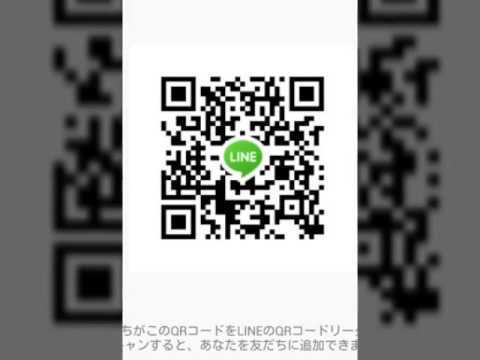僕のLINE【QRコードです】