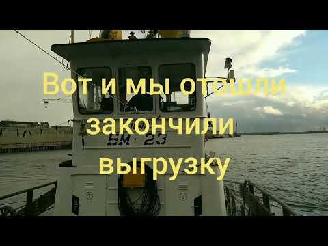 Рейс Колпашево Томск Колпашево
