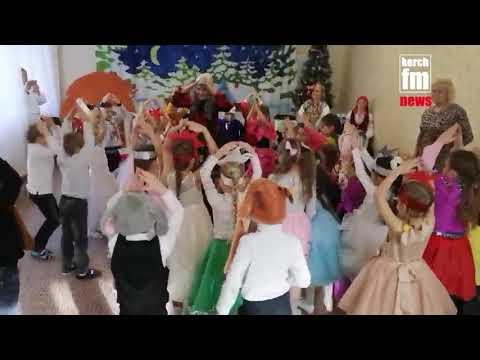 Kerch.FM: Керченские дошколята  пели колядки и играли