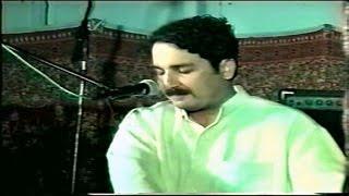 Haroon Bacha - Awal Ba Kala Kala Gham Wo