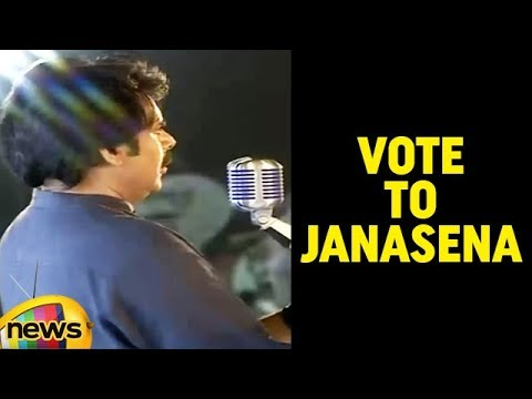 Take Money from All Political Parties, But Vote for Janasena Says Pawan kalyan   Mango News