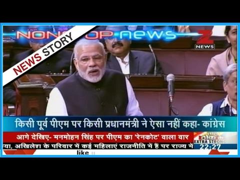 Non Stop News   Congress slams PM Modi over his comments on Dr. Manmohan Singh