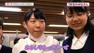 【399号】麹町中学校 報道局の映像制作ドキュメンタリー