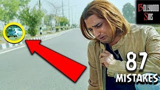 [PWW] Plenty Wrong With MS DHONI (87 MISTAKES In MS Dhoni) Full Movie | Disha | Bollywood Sins #26