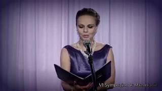 """VI Sympozjon w Mazurkasie -Justyna Reczeniedi - E. Grieg - """"Kocham go"""""""