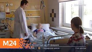 Смотреть видео Госдума приняла закон о паллиативной помощи - Москва 24 онлайн