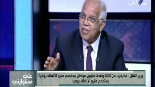 بالفيديو.. وزير النقل: القيمة الحقيقية لتذكرة المترو 12 جنيهًا