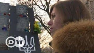 Справи Небесної Сотні  розпач від слідства | DW Ukrainian