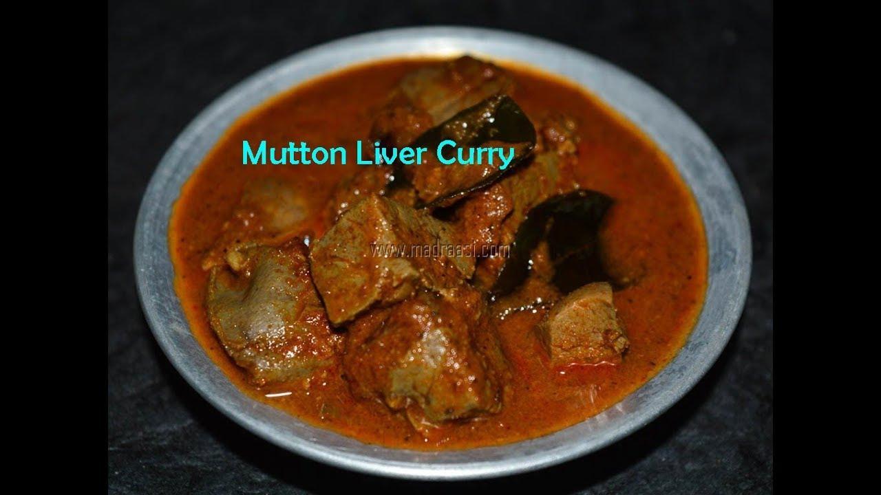 Mutton Liver Curry recipe | Aatu Eeral Kulambu | Non-Veg recipes
