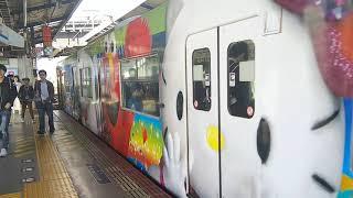 引退間近の201系  西九条発車