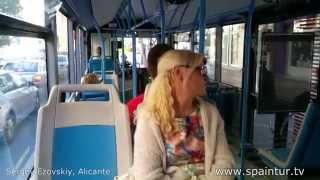 На городском автобусе по Аликанте, в Испании, все автобусы МЕРСЕДЕС, Сергей Езовский(Мое Агентство Недвижимости