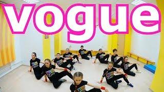 Классный Танец в Стиле Вог (Vogue)