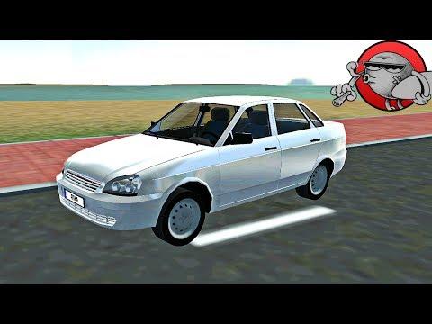 Car Simulator 2 - ТАКСИСТ (Симулятор автомобиля 2)