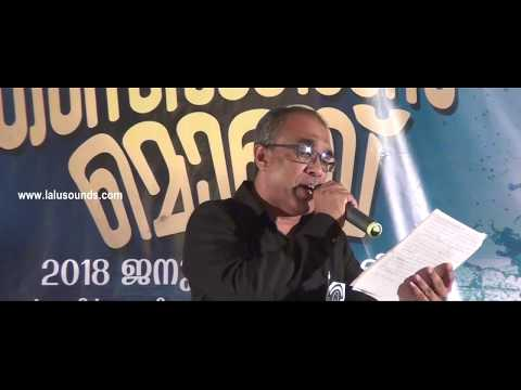 Kahbalayam   by Abdullah Hitachi