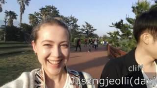 Корея, остров Чеджу (день 1): ужин за 65$ # 제주도 여행 시작! (한국어 자막)