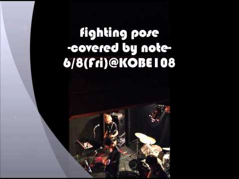 5.fighting pose -note('12.6.8)-