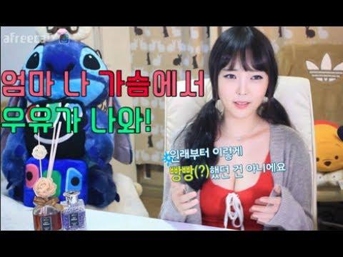 안수연] 엄마 찌찌에서 우유가나와 ..! 19금