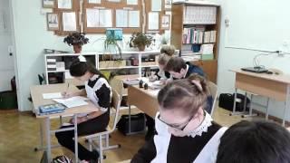урок физики 8 класс