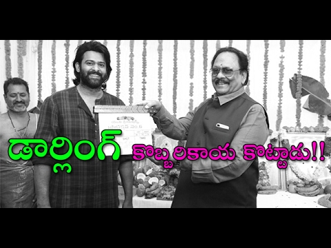 Prabahs New Movie #19 Grand Launch - UV Creations | Prabhas | Krishnam Raju | Director Sugeeth