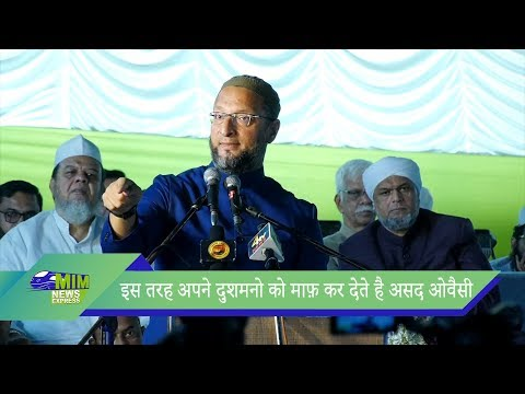 Asaduddin Owaisi Forgives His Enemies During His Speech At Darussalam | MIM News Express