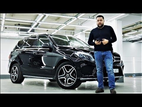 Мерседес GLE лучше чем BMW X5? Обзор Mercedes Benz GLE 350d W166 Замер разгона, обзор и тест-драйв