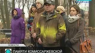 Смотреть видео Новости // ТВ