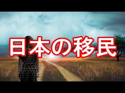 【海外の反応】日本の移民政策は海外メディアから批判の対象!?そんなメディアに海外からは批判が殺到した!