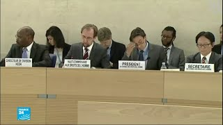 الأمم المتحدة تصوت على إرسال بعثة دولية للتحقيق في أحداث غزة