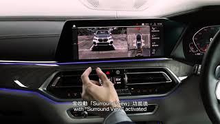 BMW X7 - Gesture Control