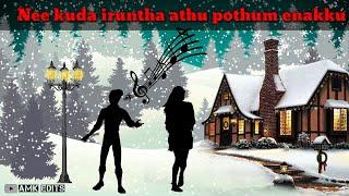 Oru paatale soli-Deiva vaaku/Nee kuda iruntha athu pothum enakku /Shadow drama
