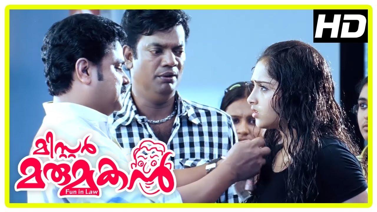 Download Mr Marumakan Movie Scenes   Sheela gets angry   Sanusha intro   Dileep to join Kushboo's firm