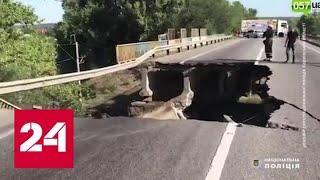 В Харькове обрушился автомобильный мост - Россия 24