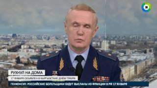 АКЦЕНТЫ  Крушение Boeing под Бишкеком  причины трагедии