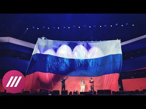 Концерт-путинг в Олимпийском: Тимати, L'One, Serebro и Егор Крид