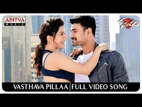 Vasthava Pillaa Full video song| Kavacham Video Songs | Bellamkonda Sai Sreenivas, Kajal Aggarwal