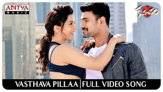Vasthava Pillaa Full video song| Kavacham Video Songs | Bellamkonda Sai Sreenivas, Kajal Aggarwal