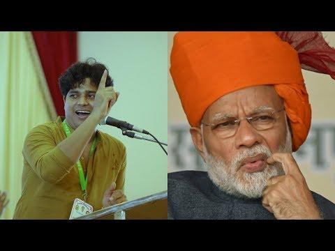Mera Chaukidar Chor Hai - Imran Pratapgarhi New Nazm In Delhi Mushayra