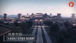 《故事中国》明星云集现场情景模拟还原真实故事