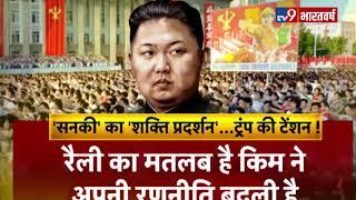 Kim Jong को मिली Iran से ताकत, क्या America पर बड़ा हमला  होने वाला है ?