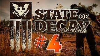 State of Decay PC #4 - Невыполненные обещания и отличный перевод(Наступил конец года, но мы так и не увидели ни оптимизации, ни норм графики, ни кооператива, ни песочницы...., 2013-12-24T13:38:13.000Z)