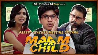 Ma'am Vs Child | Parent Teacher Meeting Qtiyapa