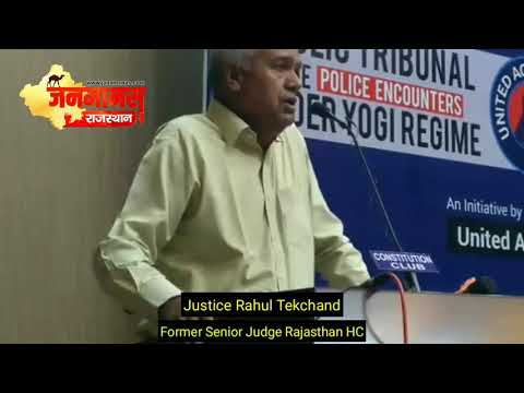 Latest Speech Justice Rahul Tekchand at United Against Hate Program, Constitution Club, New Delhi
