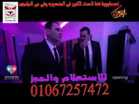 أكبر حدث في المنصورة بمنطقة حي الجامعة - إفتتاح أكبر نادي صحي وجيم في المنصورة