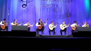 """Тема Пиратов из к-ф""""Гостья из будущего"""", ансамбль гитар"""