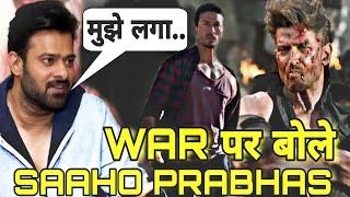 Prabhas Reaction on War Teaser, Saaho से बड़ी Action film ...