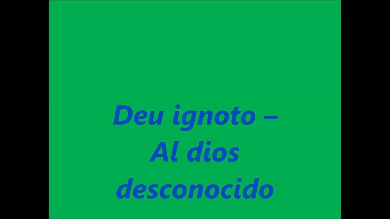 Frases en latin YouTube