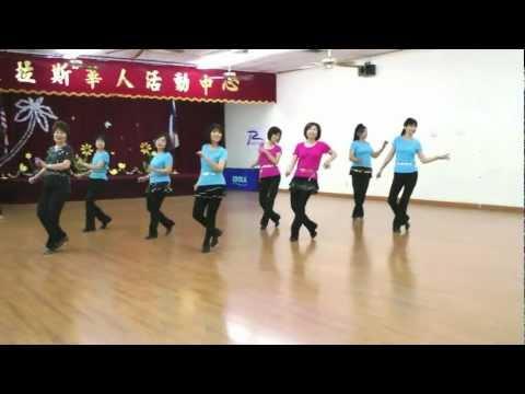 Night Nurse - Line Dance (Dance & Teach)