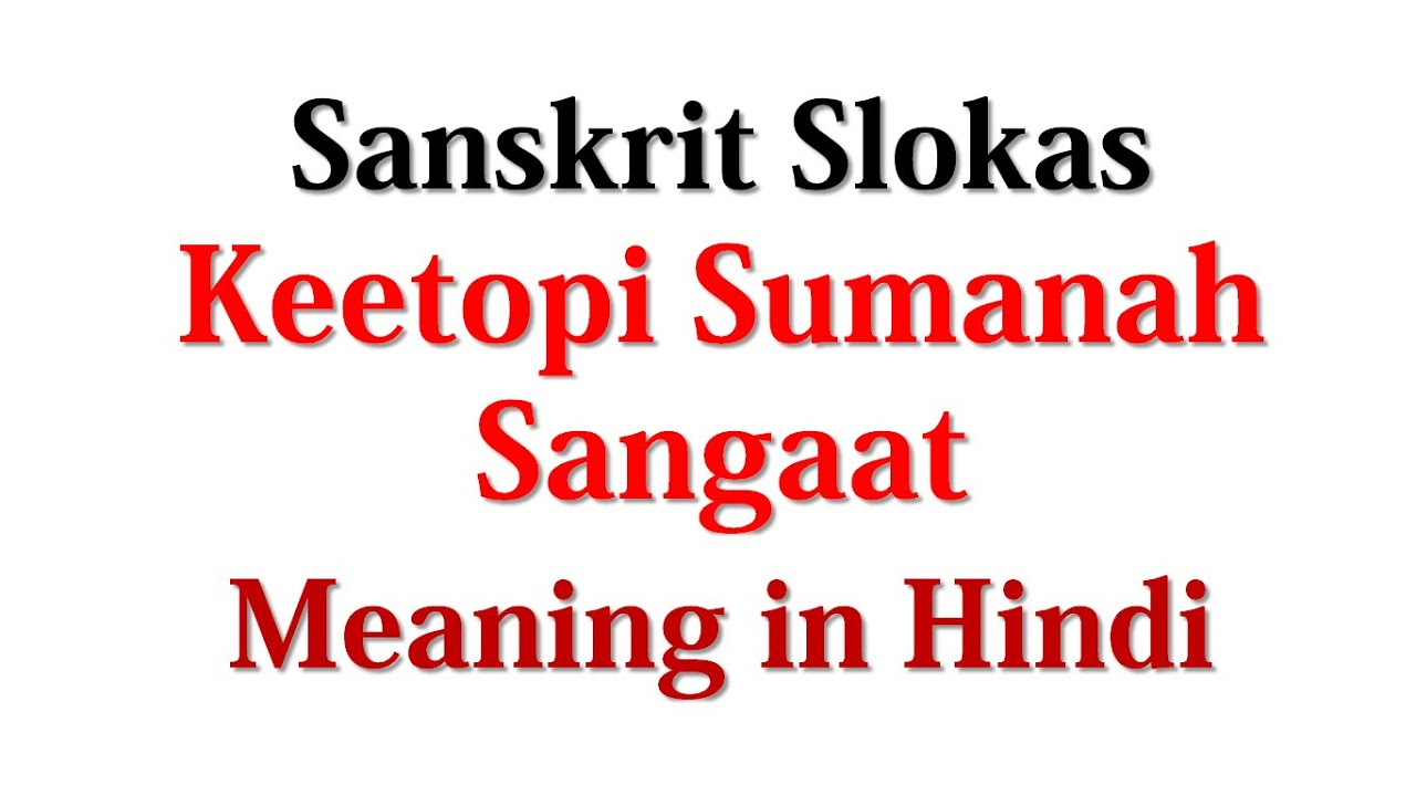 NEW MEANING IN HINDI HAS BEEN | exactly